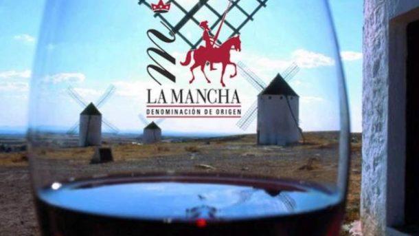 informacion sobre la feria del vino que se realiza en castilla la manch